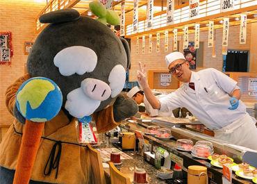 寿司まどか 国分広瀬店の画像・写真