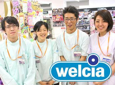 ウエルシア桐生川内店の画像・写真