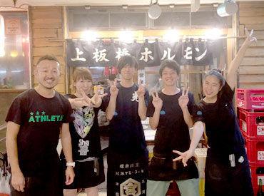 株式会社BOND 上板橋ホルモン良ちゃんの画像・写真