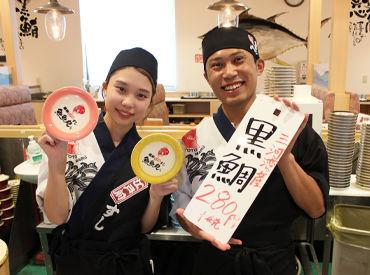 魚魚丸 知立本店の画像・写真