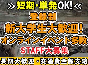 株式会社totonoi ※新宿エリアの画像・写真