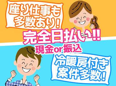 テイケイネクスト株式会社 川越リクルートセンター/TN175S01MB05の画像・写真