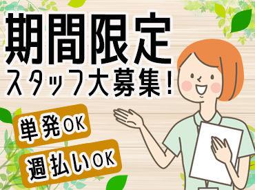 株式会社RAD ※心斎橋エリアの画像・写真
