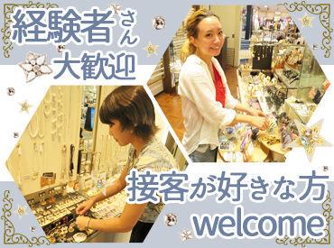 カレット 鈴鹿店の画像・写真