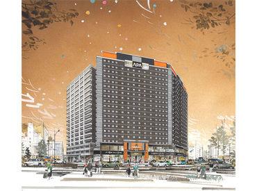 アパホテル&リゾート(APA HOTEL)〈新潟駅前大通〉の画像・写真