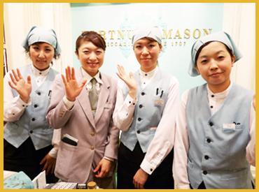 株式会社ユーハイム 関東エリアの画像・写真