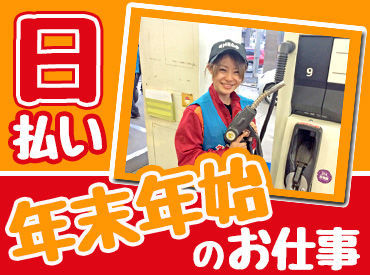 ENEOS Dr.Drive 草加東SS (青木石油商事株式会社)の画像・写真