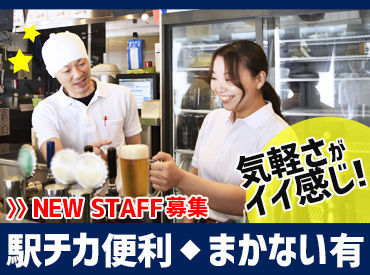 立呑み晩杯屋 飯田橋東口店の画像・写真