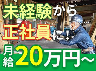 株式会社島田板金工業の画像・写真