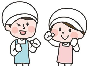 株式会社アジアケータリングサービス <勤務:門司区大里エリア>の画像・写真