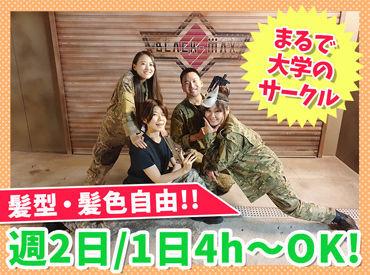 株式会社ヒューマックスエンタテイメント inSPYre新宿サイトの画像・写真