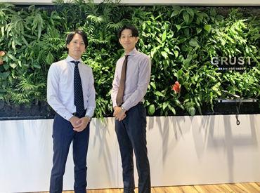 株式会社グラスト 大阪オフィス(大阪市城東区エリア)の画像・写真