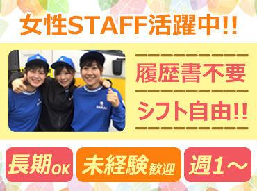 株式会社サカイ引越センター 大阪南推進課の画像・写真