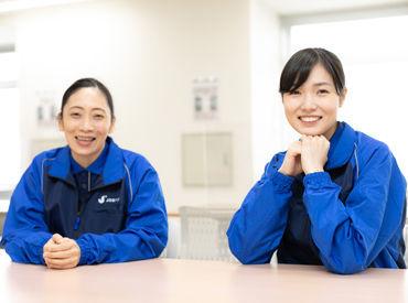 SGフィルダー株式会社 ※宮島センター/3989-0000の画像・写真