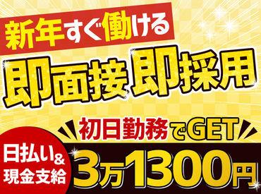 テイシン警備株式会社 木更津支社の画像・写真