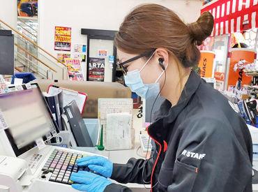 オートバックス タカラヅカ店の画像・写真