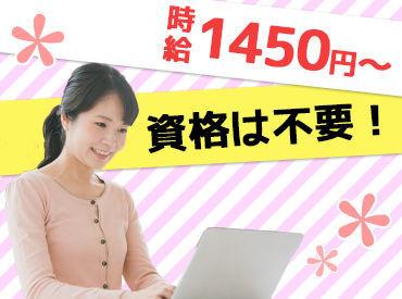 株式会社デジタルフィールド 【勤務地:小作】の画像・写真