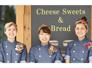 Cheese pige(チーズピゲ) 焼津本店 の画像・写真