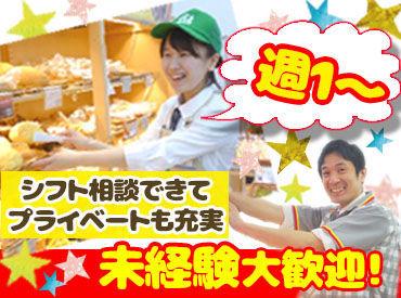 デイリ-ヤマザキJR花園駅前店の画像・写真