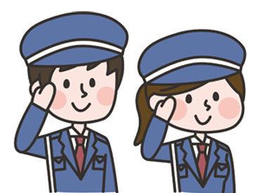 OGAWA警備株式会社【勤務地:堺市北区】の画像・写真