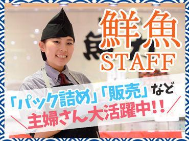 魚力 田無店(仮称、2021年新春オープン)の画像・写真