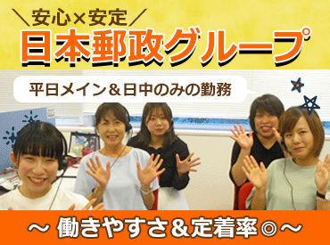 JPツーウェイコンタクト株式会社の画像・写真