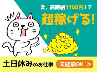 株式会社Gファクトリー ※勤務地:中津市犬丸の画像・写真