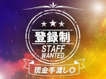 teikeiworksTOKYO 川越支店/TWT152Sの画像・写真