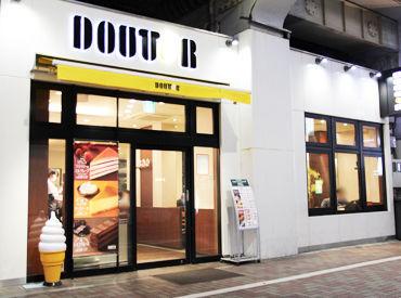 ドトールコーヒーショップ 御徒町南口店の画像・写真
