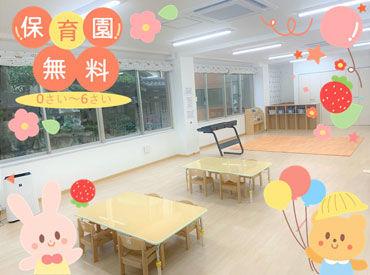 株式会社ウイング ※勤務地:中区猫屋町の画像・写真