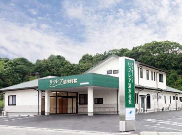 TOKAIライフプラス株式会社の画像・写真