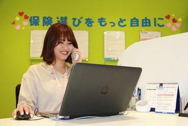 株式会社保険見直し本舗 熊本イオン八代店/cl20251の画像・写真