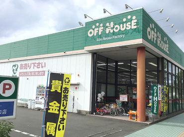 オフハウスあきる野店の画像・写真