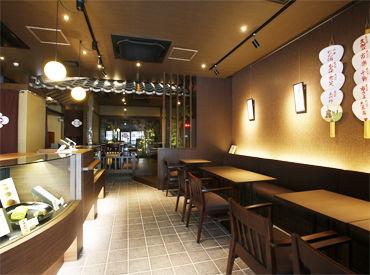 茶寮翠泉 高辻本店 (さりょうすいせん たかつじほんてん)の画像・写真