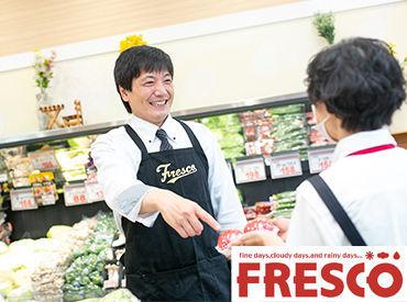 FRESCO(フレスコ) 仰木の里店の画像・写真
