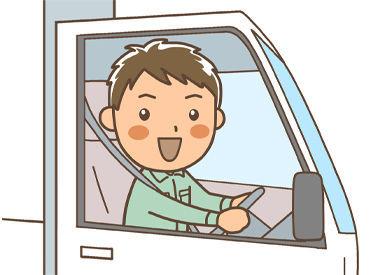 株式会社吉田運輸機興の画像・写真
