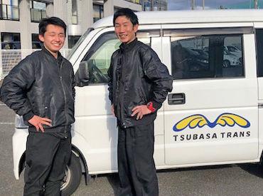 株式会社TSUBASA TRANSの画像・写真