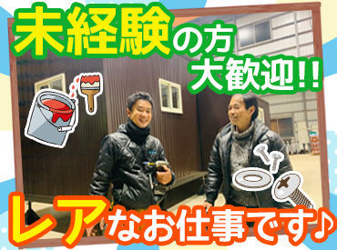株式会社トーエイ【みどり市】の画像・写真