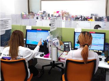 日本トータルテレマーケティング株式会社 静岡センターの画像・写真