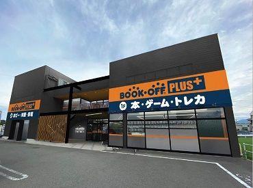 ブックオフプラス徳島沖浜店の画像・写真