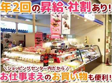 ラグノオ イオンモール秋田店の画像・写真