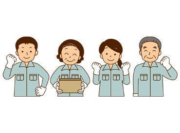 共栄ゴム工業株式会社の画像・写真