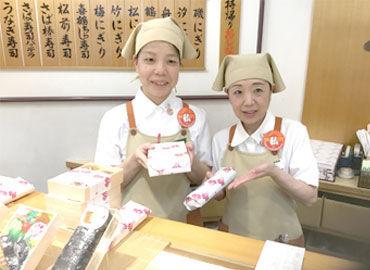 喜鶴寿司 山形屋店の画像・写真