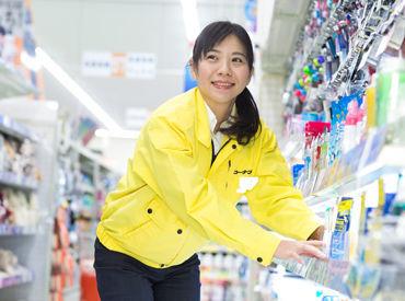 ホームセンターコーナン生駒店の画像・写真
