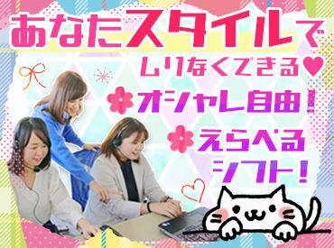 株式会社ベルーナコミュニケーションズ 北関東グルメの画像・写真