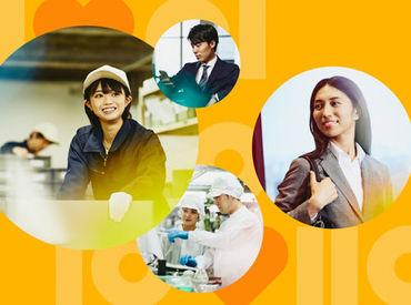 ランスタッド株式会社 熊谷支店 熊谷SPOT課の画像・写真