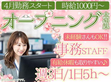 オービックジャパン株式会社の画像・写真