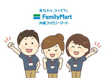 ファミリーマート 浦添高校前店の画像・写真