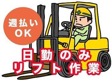 株式会社 At Work ※勤務地:豊田市の画像・写真
