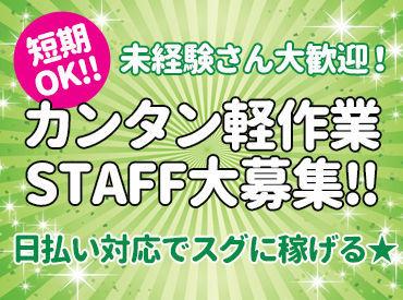 株式会社アーチクリエイション 勤務地:名古屋市中川区の画像・写真
